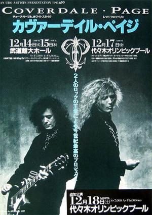 David Coverdale & Jimmy Page - Japan Tour 1993