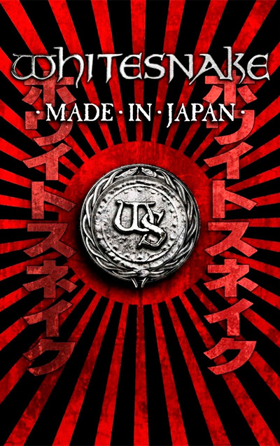 Whitesnake - Made in Japan DVD